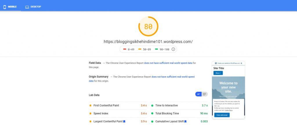 Wordpress Mobile Performance