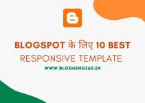 10 Best फ्री Responsive Blogger Templates | हिंदी में
